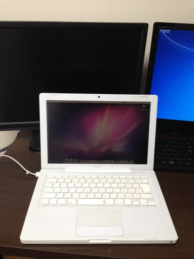 macbookearly2008