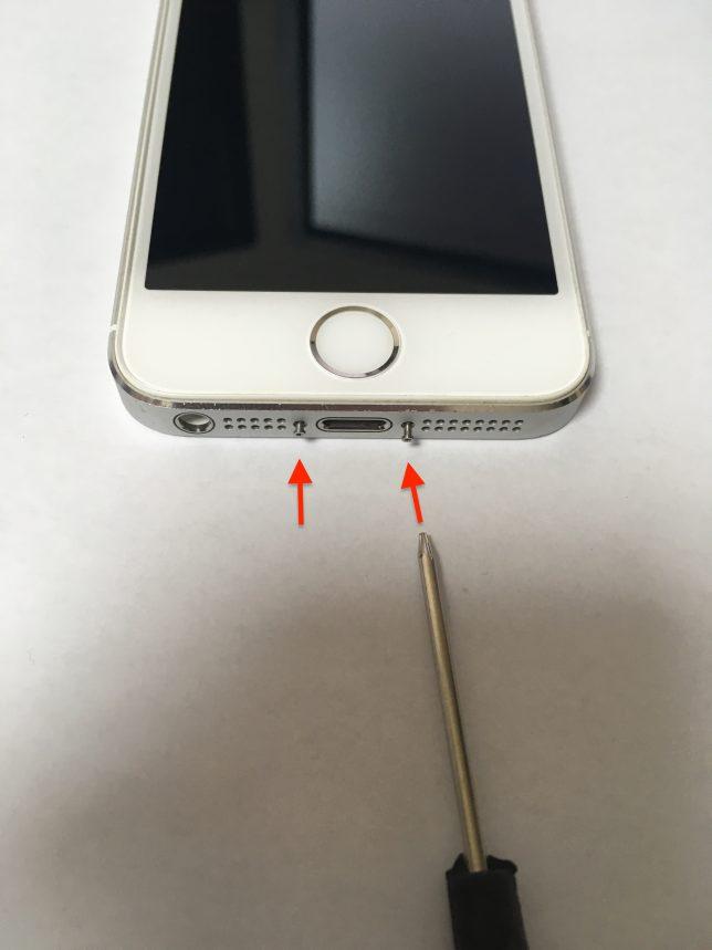 iPhone5sOpen