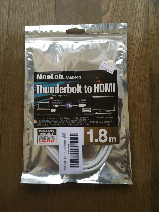 MacLabのMiniDP→HDMI変換ケーブル