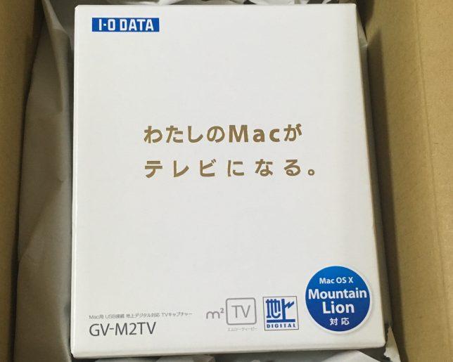 GV-M2TVの箱