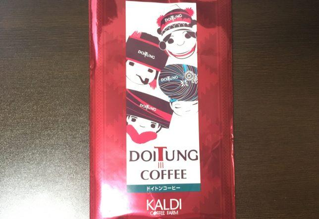 ドイトンコーヒーのパッケージ