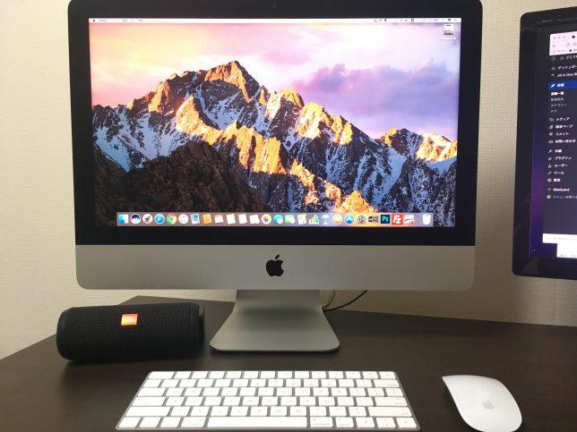 使用開始して1ヶ月のiMac