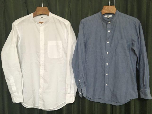 ユニクロスタンドカラーシャツ