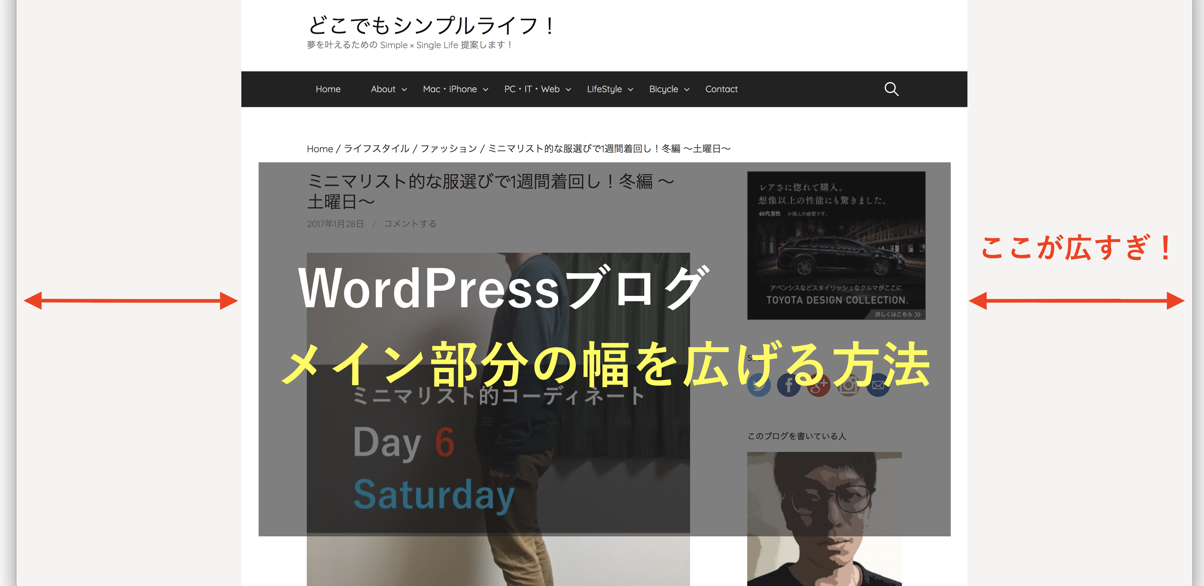wordpress-width