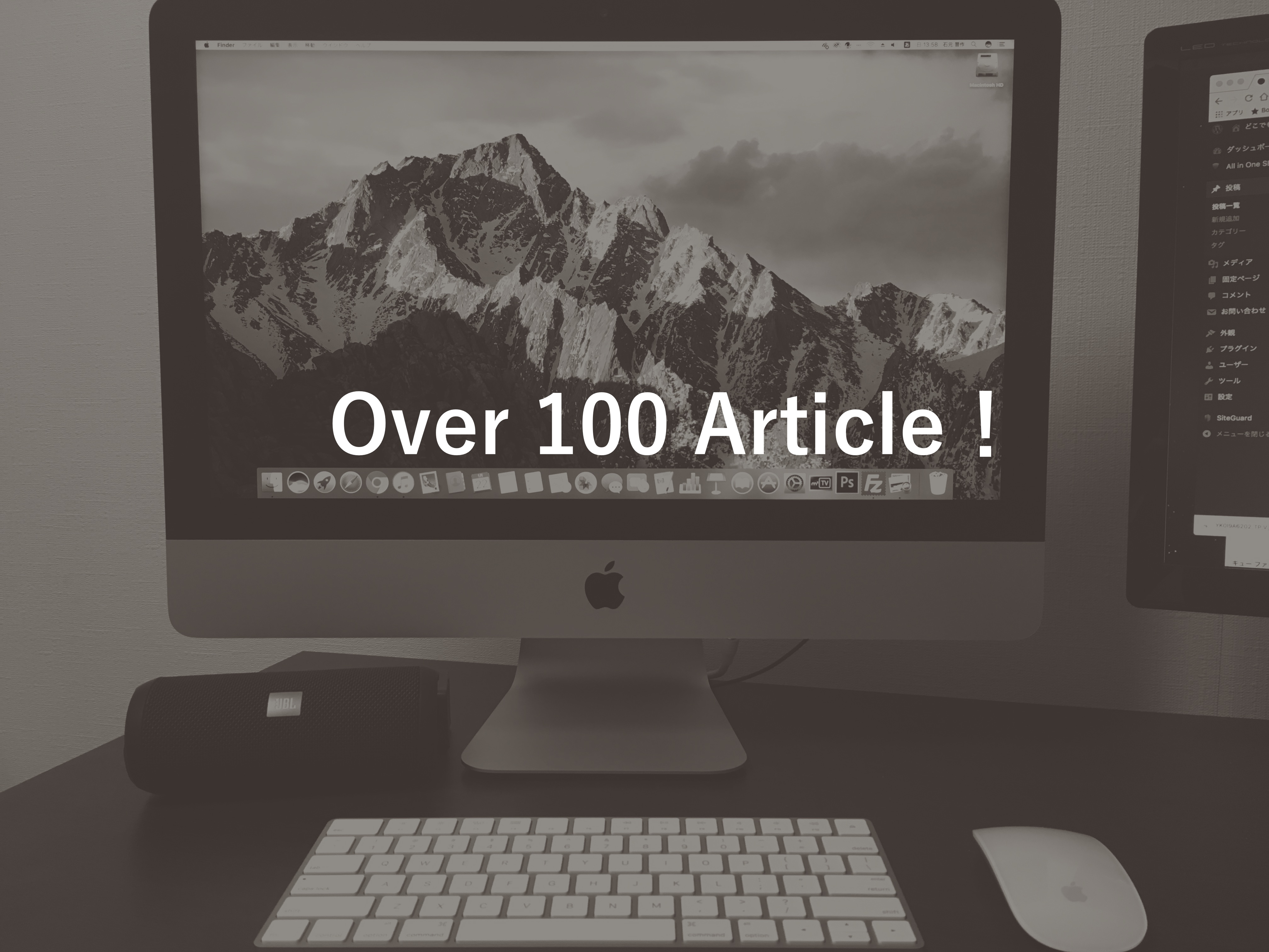 100article