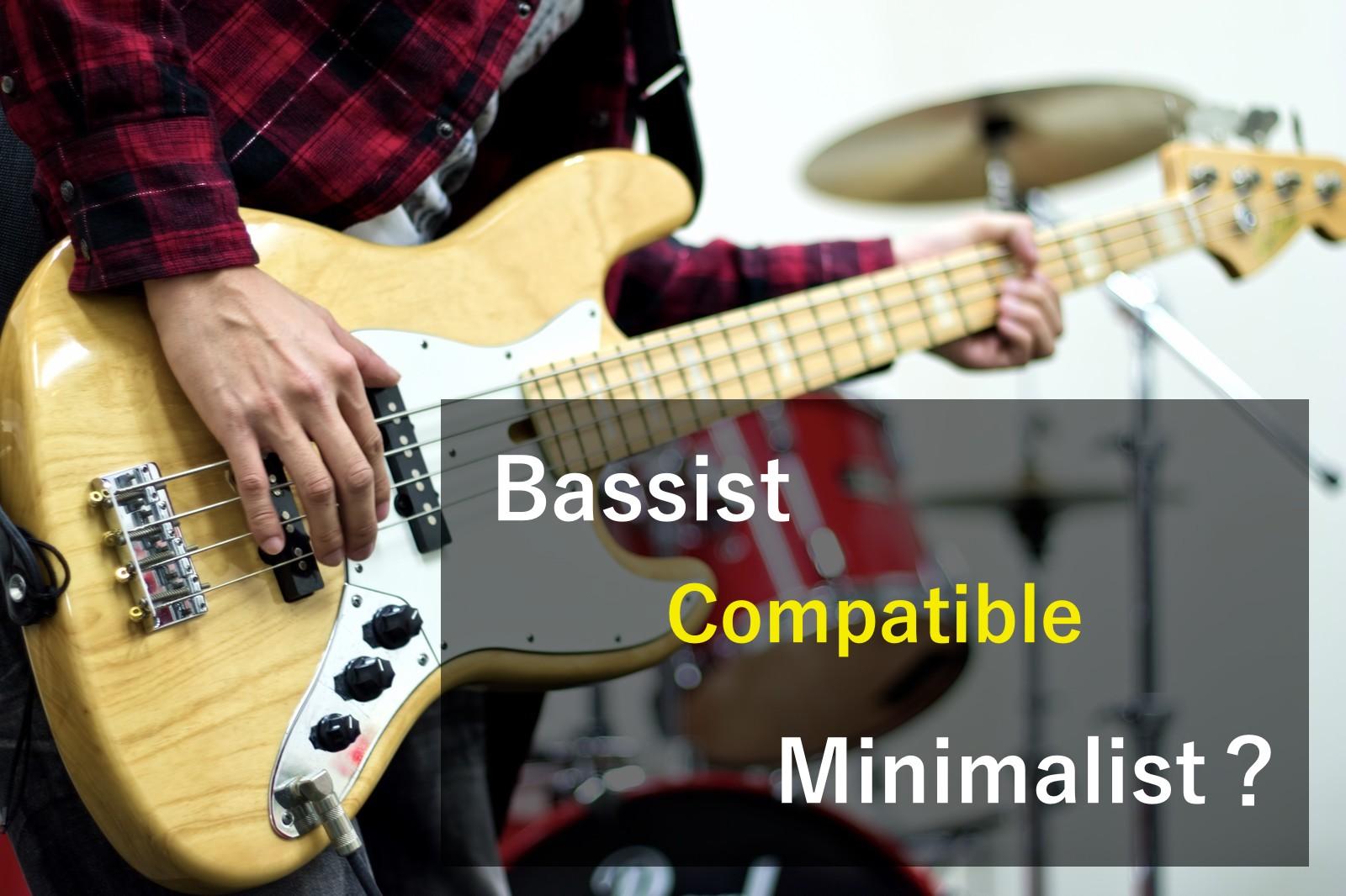 bassist-minimalist