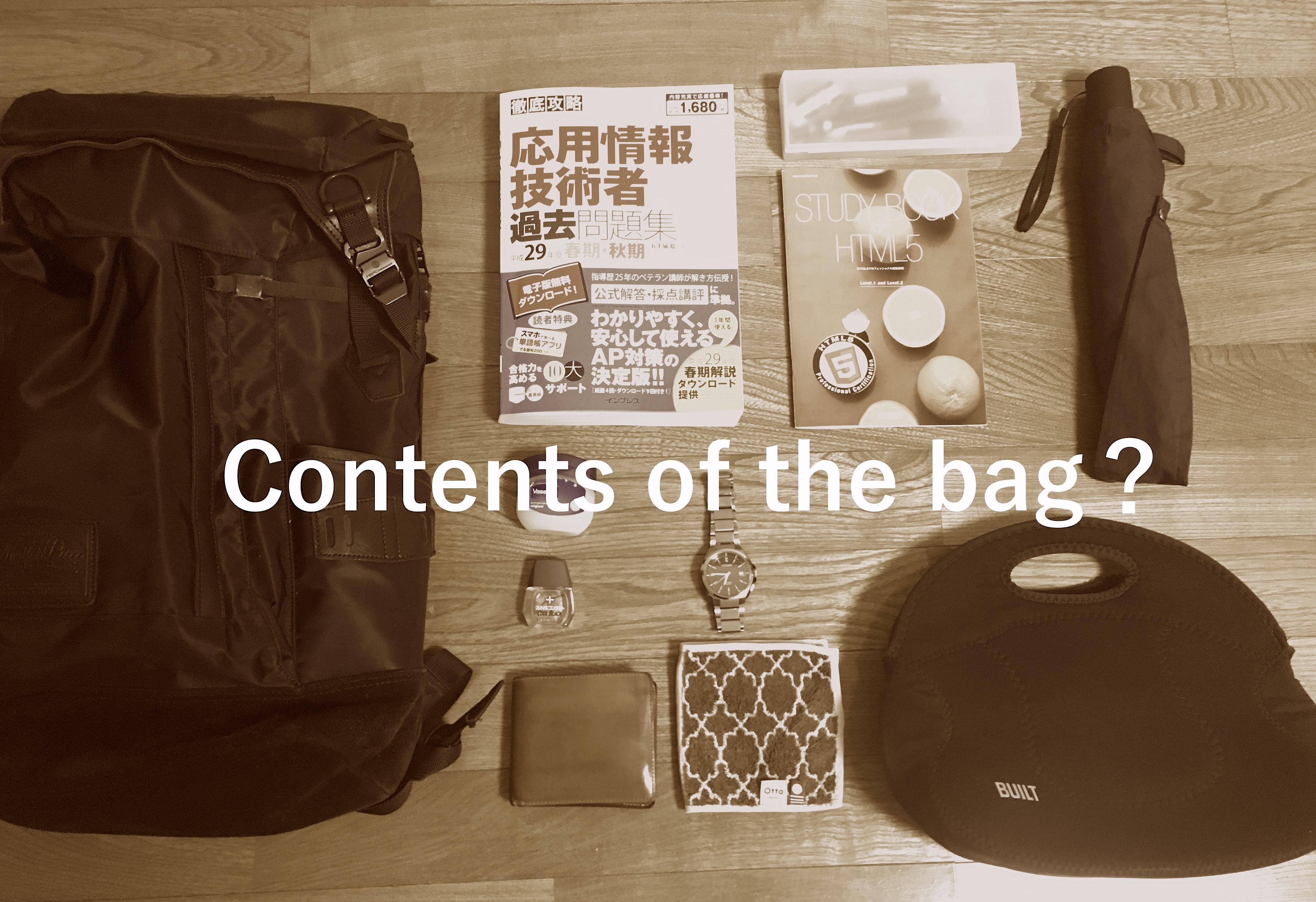 contents-bag