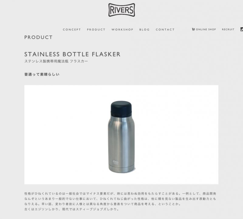 flasker-bottle