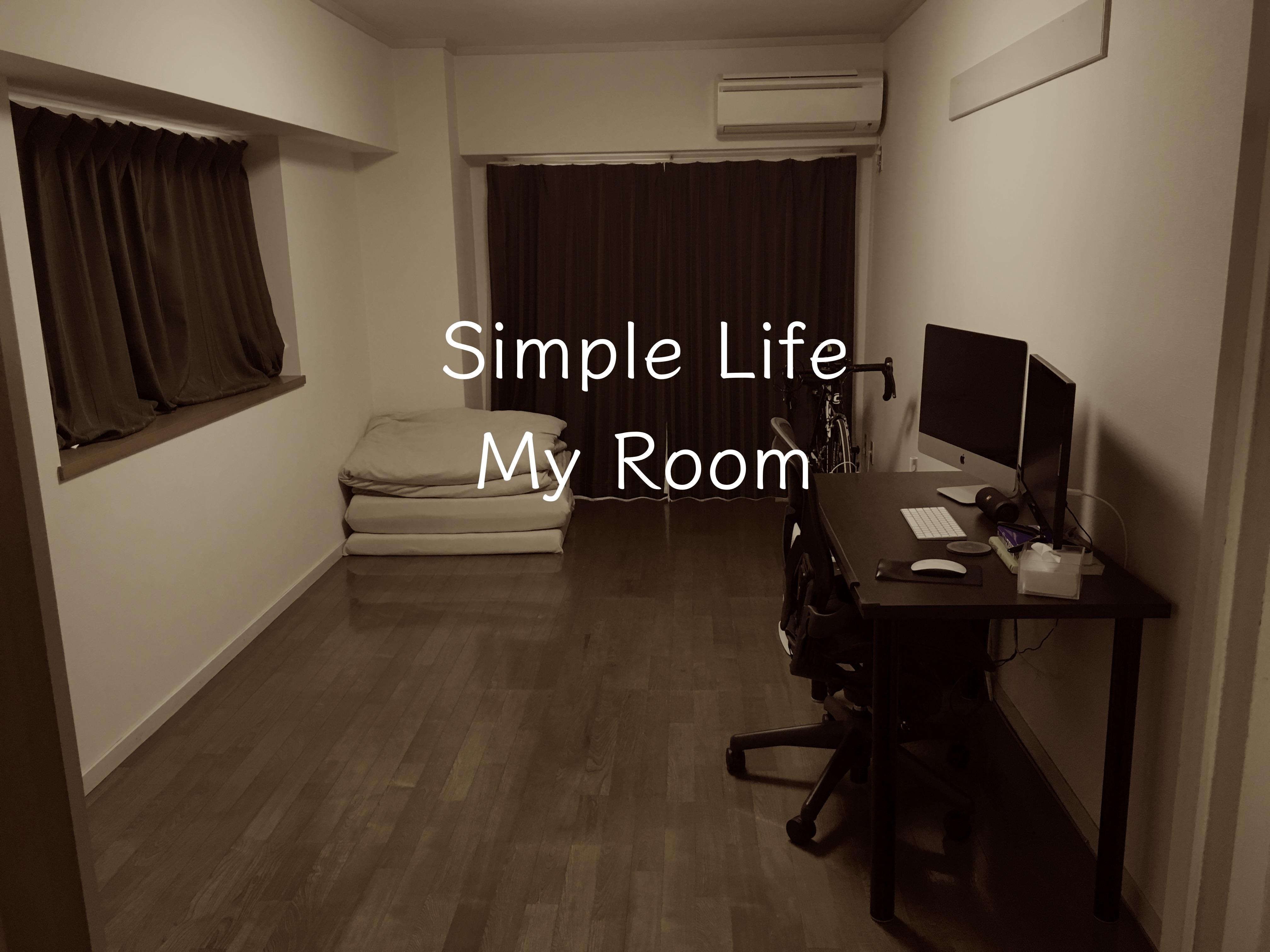 myroom1