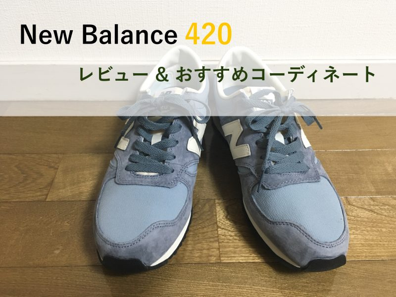nb420