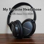 【PJB】愛用のヘッドホン Phill Jones Bass H850