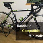 ロードバイクとミニマリスト