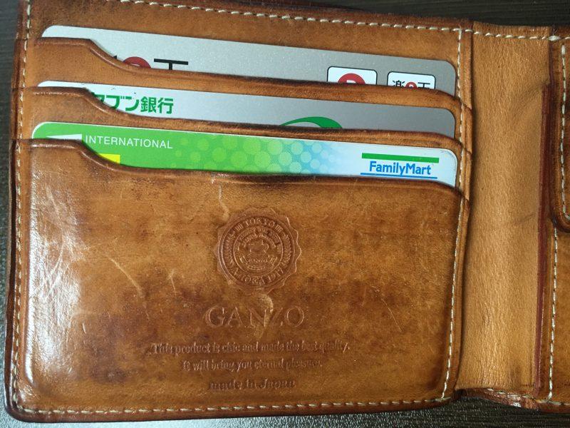 GANZOの財布に入ったカード類