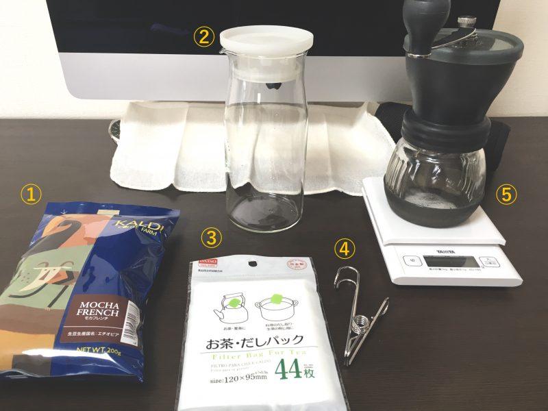 水出しコーヒーの道具