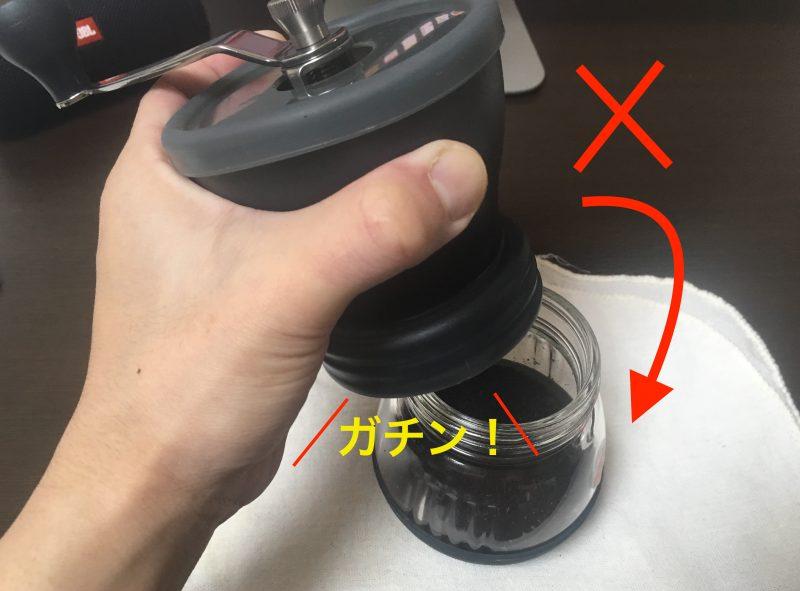 縁コンコンはNG!