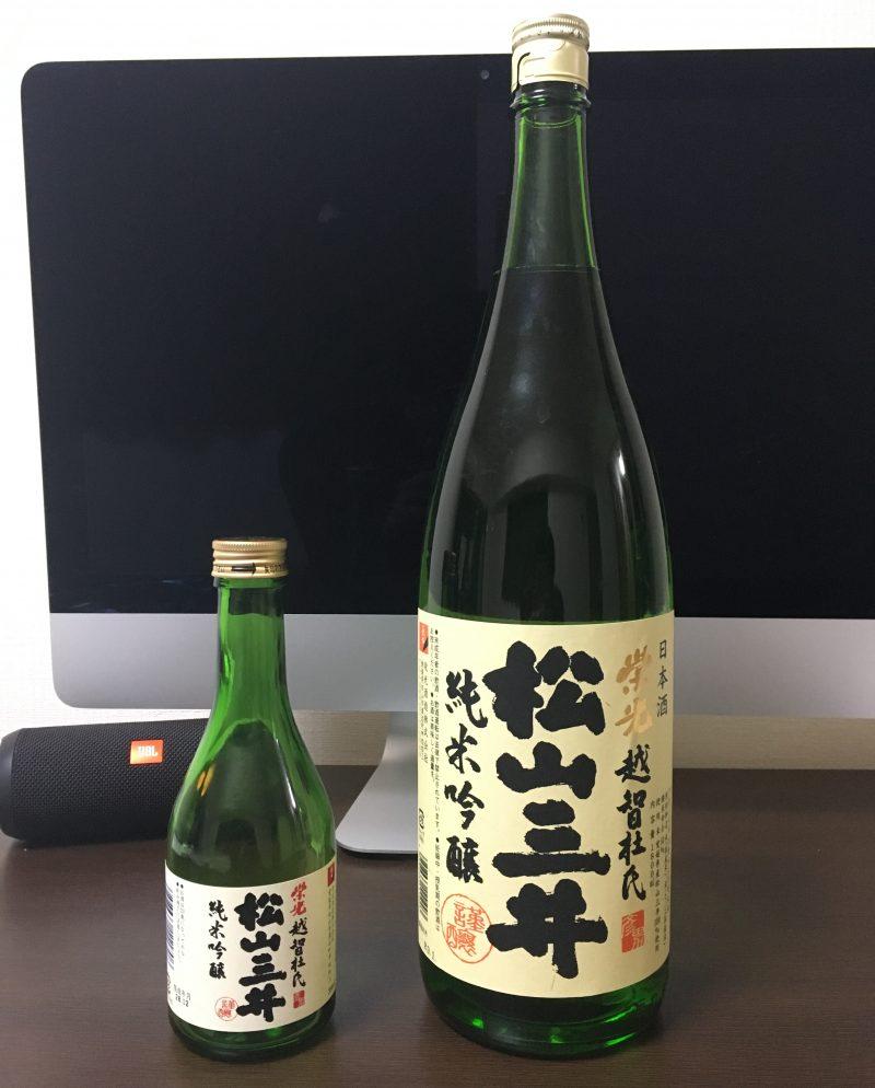 松山三井1800mlと300ml