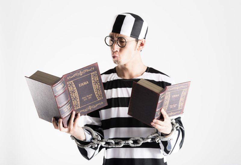 囚人と勉強