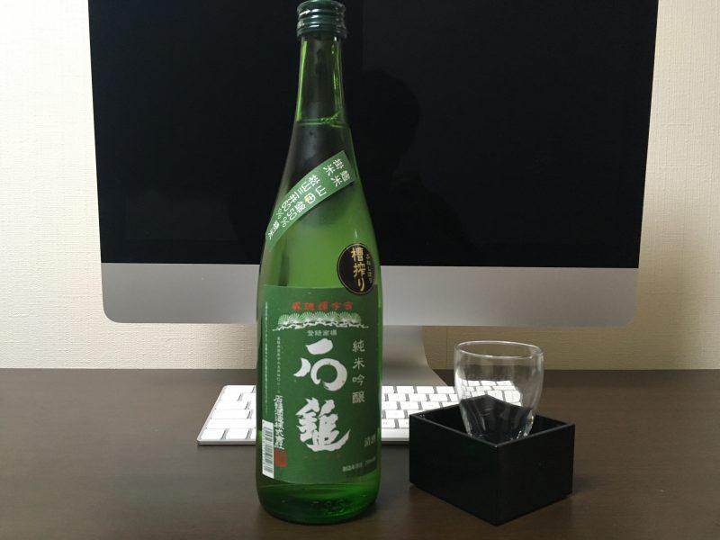 石鎚 純米吟醸緑ラベル