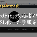 site-ssl6