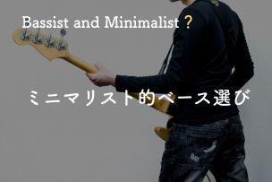 bass-select