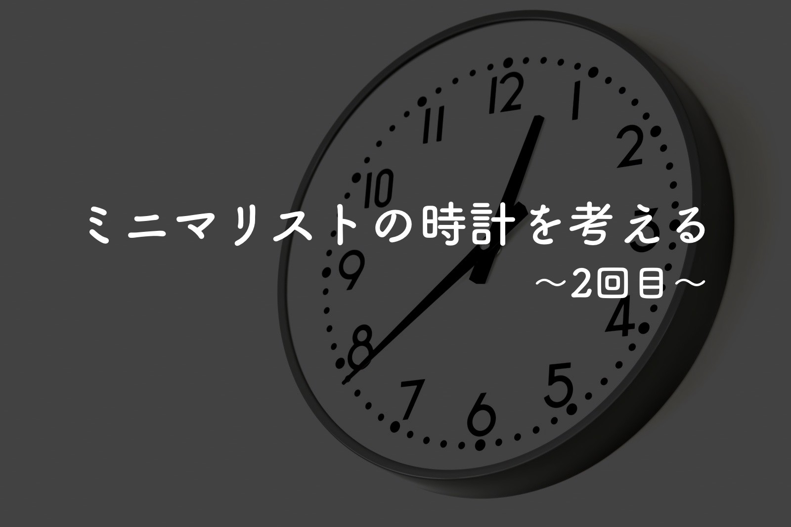 minimalist-watch2