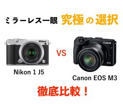 Nikon1 J5 vs Cannon EOS M3