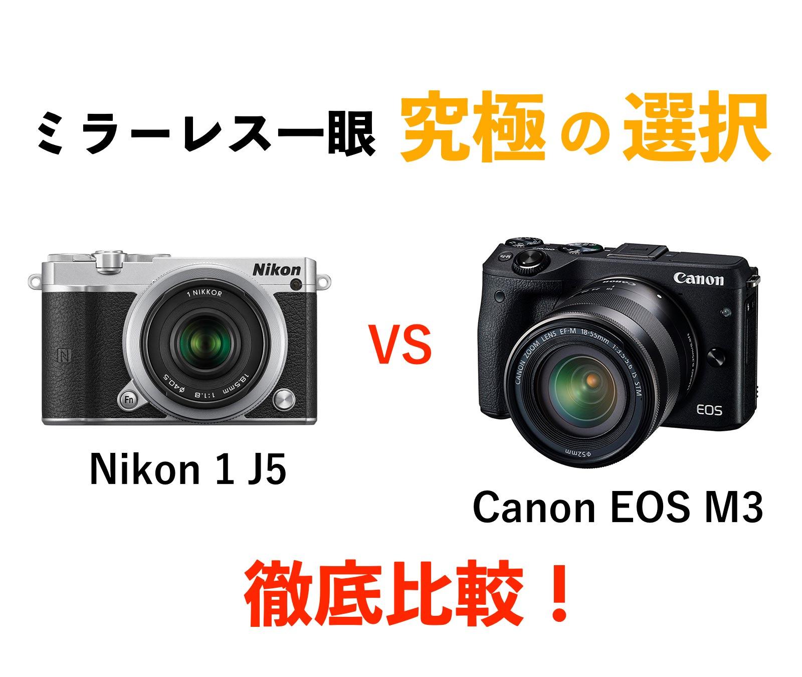 Nikon1 J5 vs Cannon EOS M3