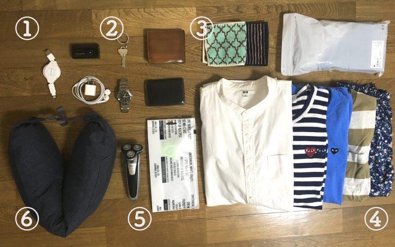 ゴールデンウィーク東京バスの旅の荷物