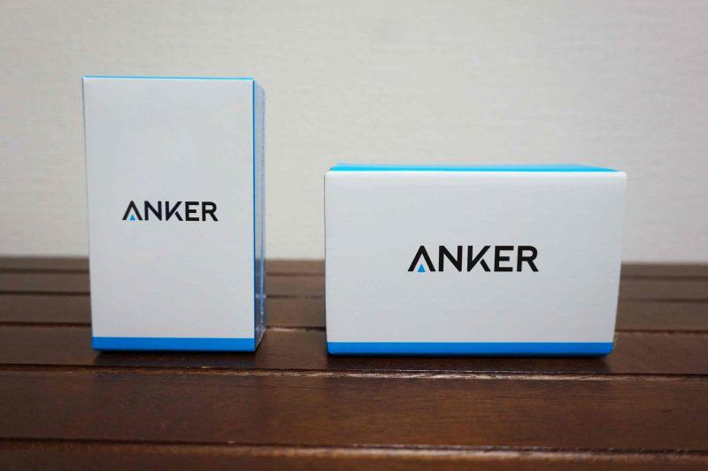 Ankerモバイルバッテリーの箱