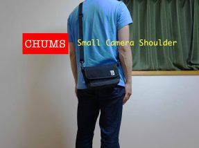 CHUMS(チャムス)スモールカメラショルダー