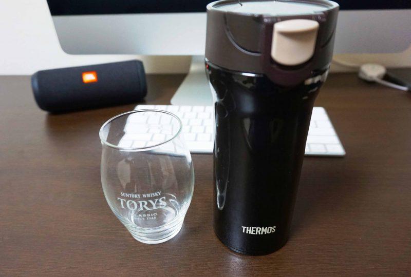 最近断捨離したサーモスのマグボトルとトリスのグラス