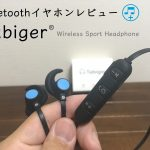 tabiger-bluetooth
