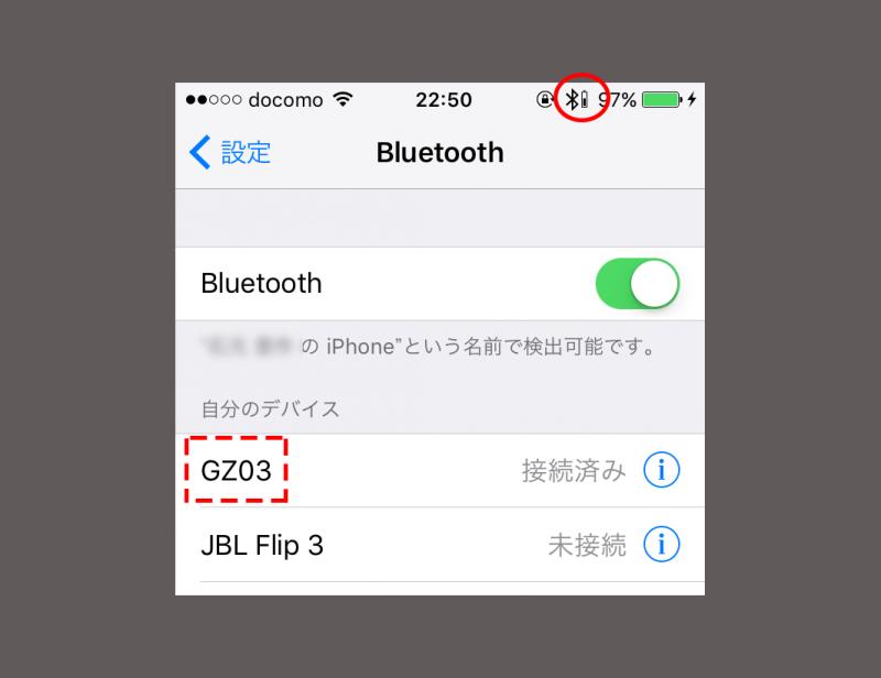 iPhoneから見たBluetooth接続画面