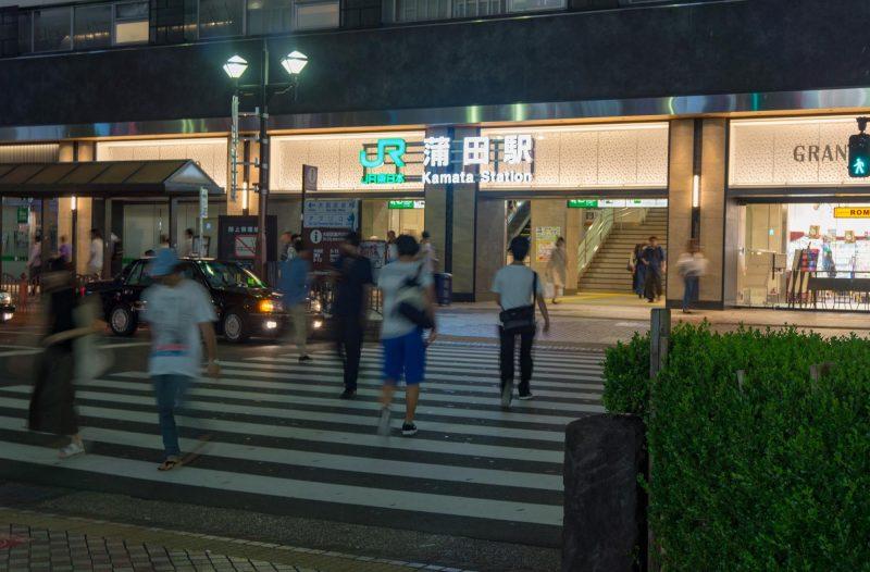 夜の蒲田駅東口