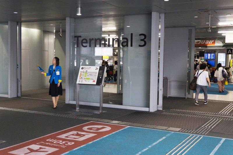成田空港第3ターミナル入り口