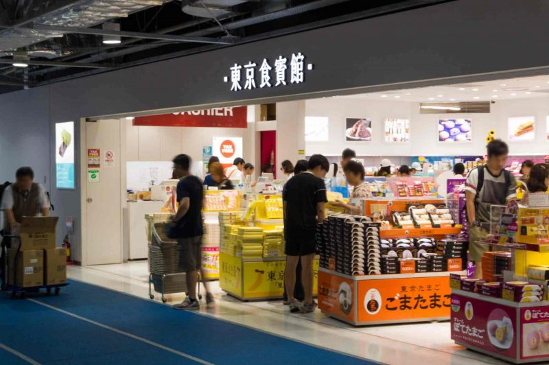 成田空港T3の東京食賓館
