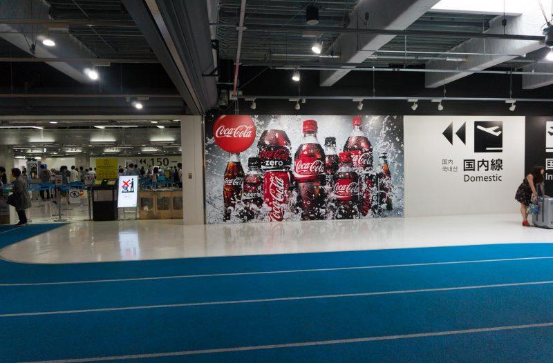 成田空港T3の保安検査場