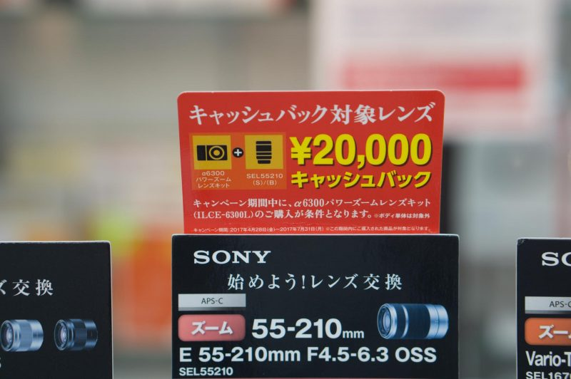 SONY50mmF1.8単焦点で撮った写真