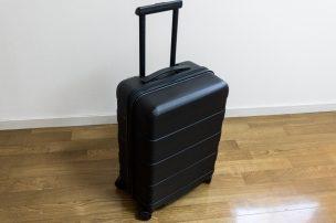 muji-carrycase