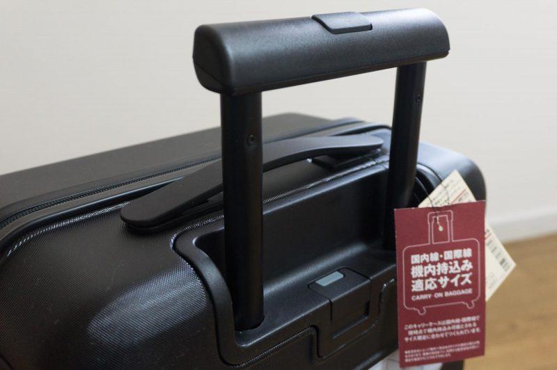 muji-carrycase2