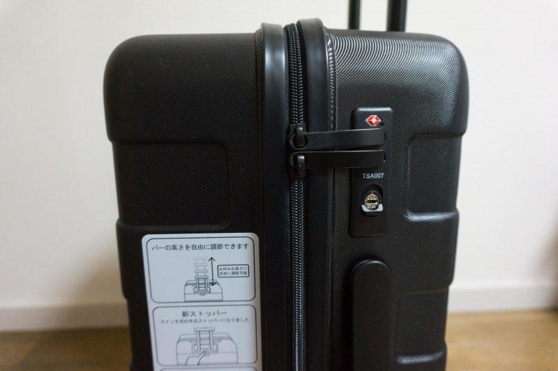 無印スーツケースのTSAロック