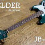 コスパ最高!1万円台のSELDER(セルダー)製ジャズベースでバンド活動始めました♪