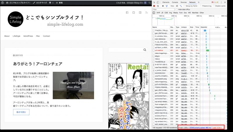 Zenlogicでのトップページ読み込み