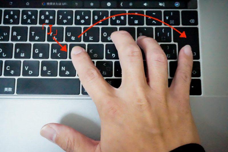 JISキーボードのエンターキーをタイプ