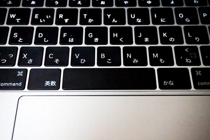 MacBookPro15インチのキーボード