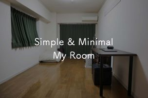 simplelife-room