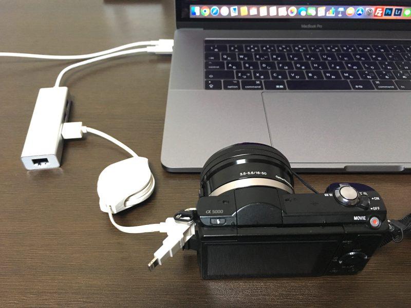 α5000とMacBookProを接続