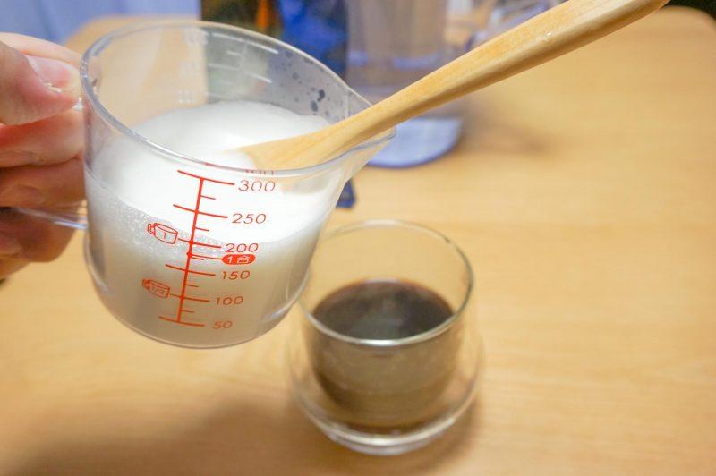 フォームミルクをのせます