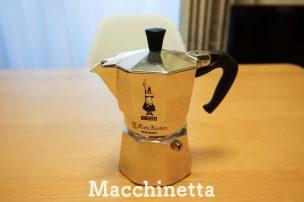 macchinetta- caffelatte
