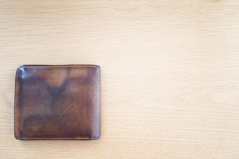 ガンゾシンブライドルの財布